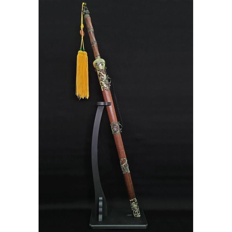 Xuan Wu Jian (玄武剑)
