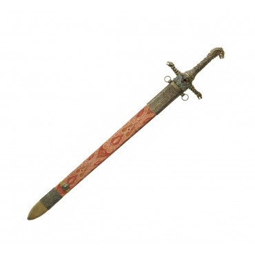 Oathkeeper Scabbard - Game of Thrones