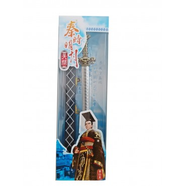 Legend of Qin: Miniature Tian Wen Sword