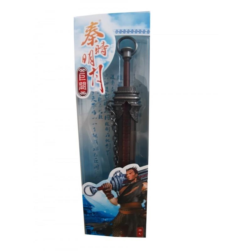 Legend of Qin: Miniature Ju Que Sword