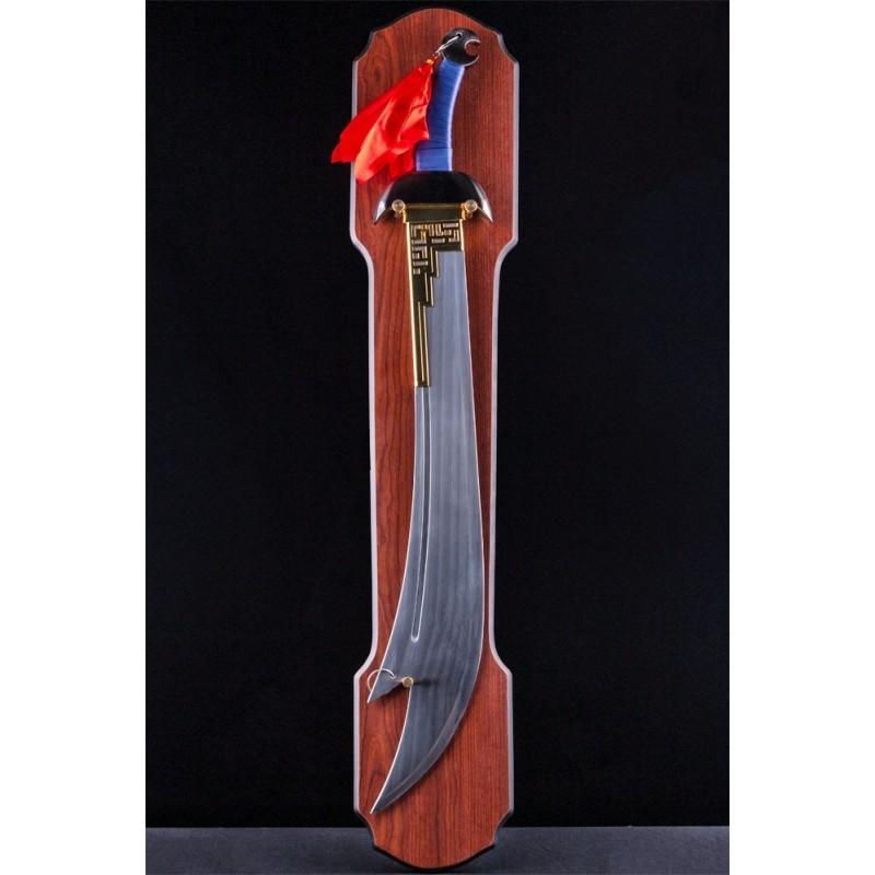 Storm Warrior Wind Sword